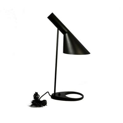 Lampa stołowa AJ